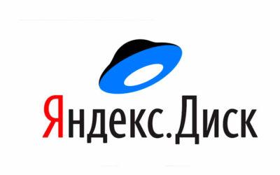 Яндекс.Диск кафедры