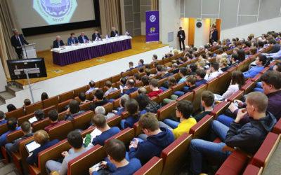 Молодежный Научный Форум